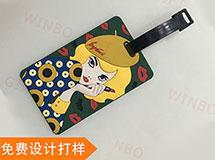 创意美女PVC软胶行李牌